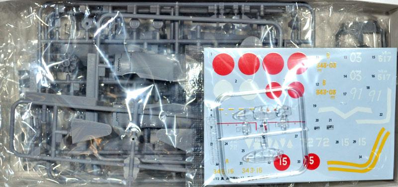 紫電改 (初期型) Ver.2プラモデル(アオシマ1/72 真・大戦機シリーズNo.013)商品画像_1
