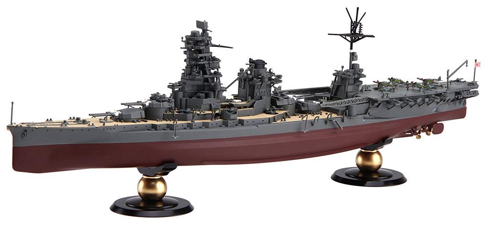 日本海軍 航空戦艦 伊勢 (フルハルモデル)プラモデル(フジミ1/700 帝国海軍シリーズNo.029)商品画像_3