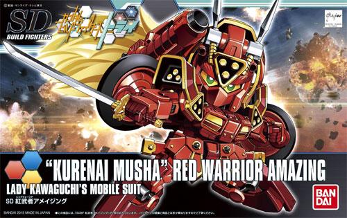 SD 紅武者アメイジングプラモデル(バンダイHGBF ガンダムビルドファイターズNo.041)商品画像
