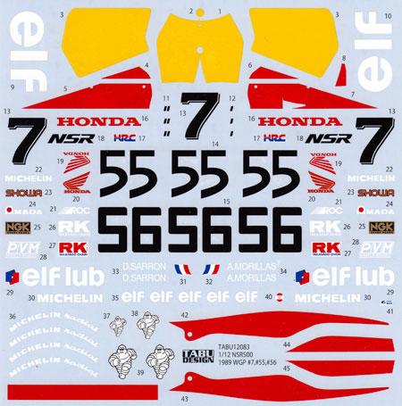 ホンダ NSR500 #7/#55/#56 WGP 1989 デカールデカール(タブデザイン1/12 デカールNo.TABU-12083)商品画像