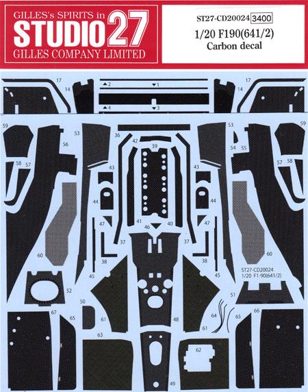 フェラーリ F190 (641/2) カーボンデカールデカール(スタジオ27F1 カーボンデカールNo.CD20024)商品画像
