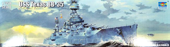 アメリカ海軍 戦艦 BB-35 テキサスプラモデル(トランペッター1/350 艦船シリーズNo.05340)商品画像