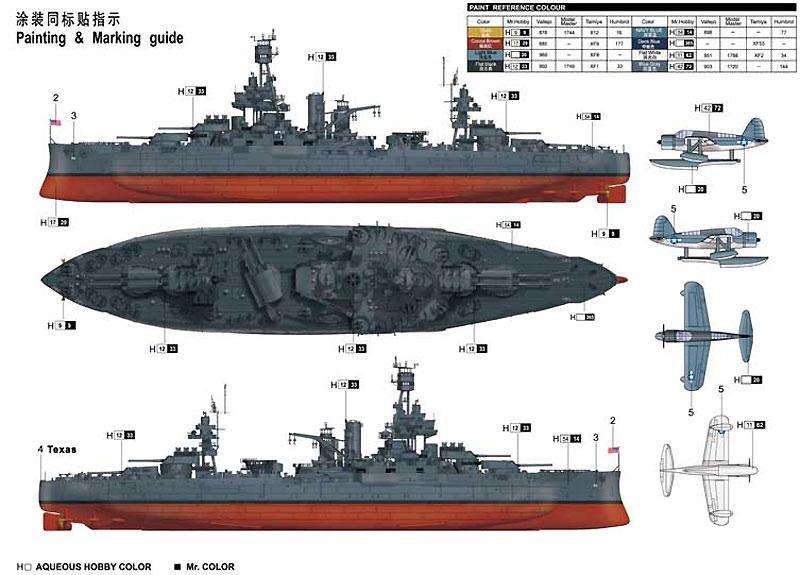 アメリカ海軍 戦艦 BB-35 テキサスプラモデル(トランペッター1/350 艦船シリーズNo.05340)商品画像_1