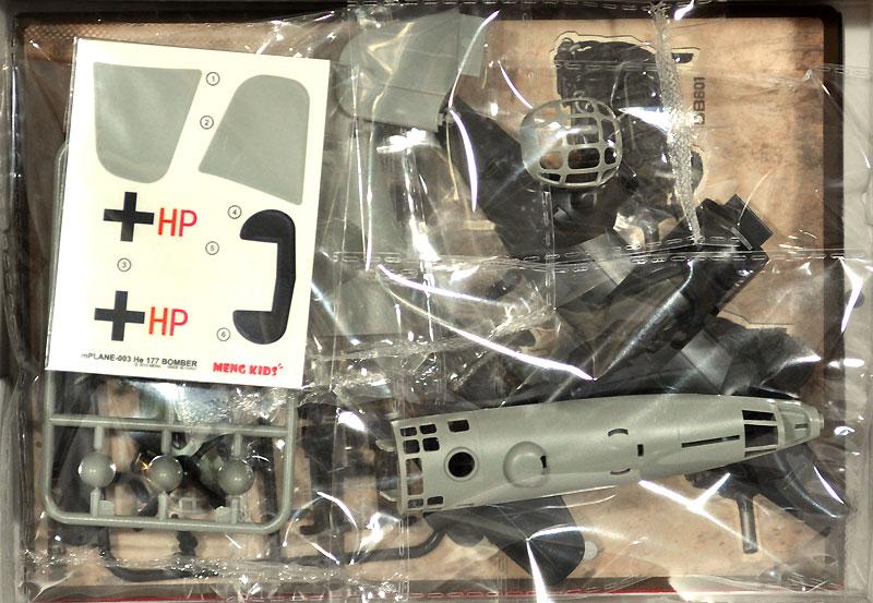 He177 爆撃機プラモデル(MENG-MODELMENG KIDSNo.mPLANE-003)商品画像_1
