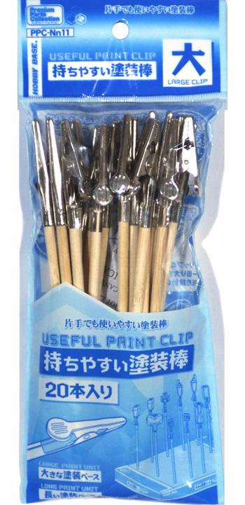 持ちやすい塗装棒 大塗装持ち手(ホビーベースプレミアム パーツコレクション シリーズNo.PPC-N011)商品画像