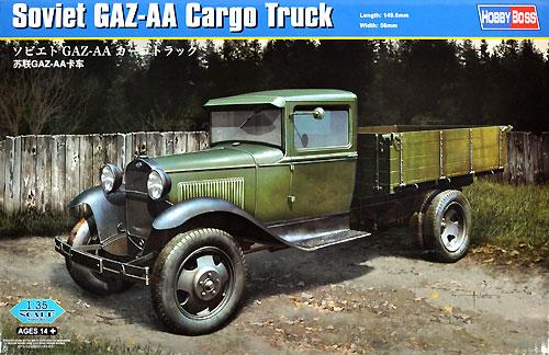 ソビエト GAZ-AA カーゴトラックプラモデル(ホビーボス1/35 ファイティングビークル シリーズNo.83836)商品画像