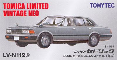 ニッサン セドリック 200E ターボ SGL エクストラ (81年式) (銀)ミニカー(トミーテックトミカリミテッド ヴィンテージ ネオNo.LV-N112b)商品画像