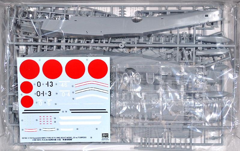 川西 H6K5 九七式大型飛行艇 23型 魚雷搭載機プラモデル(ハセガワ1/72 飛行機 限定生産No.02163)商品画像_1