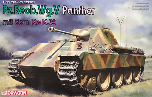 ドイツ パンター D型 砲兵観測車 5cm KwK.39 搭載型プラモデル(ドラゴン1/35