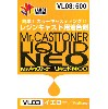 Mr.キャストナーリキッド NEO イエロー