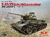 T-34/76 1943年 後期型