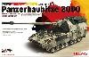 ドイツ 自走榴弾砲 Panzerhaubitze 2000 増加装甲付き