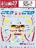 プジョー 207 EPIU #206 ラリーサンレモ 2014 (2nd)
