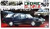 日産 セドリック/グロリア ワゴン V20E デラックス