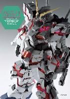 大日本絵画モデルグラフィックス アーカイヴスガンダムアーカイヴス プラス デイズ オブ ユニコーン 2