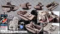 ディン・ハオ1/35 AFVLVT-4 バッファロー & 105mm M2A1榴弾砲
