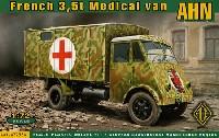 ルノー AHN 3.5t 救護車 バンタイプ
