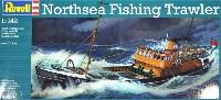 レベルShips(艦船関係モデル)北海 トロール漁船