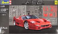 レベルカーモデルフェラーリ F50 クーペ