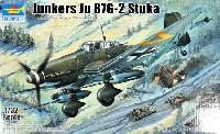 トランペッター1/32 エアクラフトシリーズユンカース Ju87G-2 スツーカ カノーネンフォーゲル