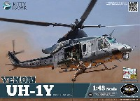 UH-1Y ヴェノム