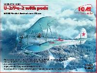 ICM1/48 エアクラフト プラモデルポリカルポフ U-2/Po-2 w/救護ポッド