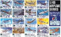 マイクロエース1/48 AIRPLANE SERIESフォッケウルフ Fw190A