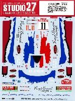 フォード フィエスタ Royal Bernard #11 モンテカルロ ラリー 2014