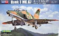 ホビーボス1/48 エアクラフト プラモデルホーク Mk.67