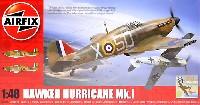 エアフィックス1/48 ミリタリーエアクラフトホーカー ハリケーン Mk.1