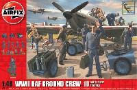 エアフィックス1/48 ミリタリーエアクラフトWW2 RAF 地上整備員
