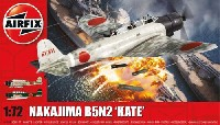 中島 B5N2 97式艦上攻撃機