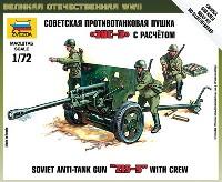 ズベズダART OF TACTICソビエト 対戦車砲 ZIS-3 w/クルー