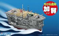 フジミちび丸艦隊 シリーズちび丸艦隊 加賀