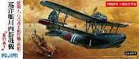 フジミ1/72 Cシリーズ愛知 九八式水上偵察機 (夜偵) 巡洋艦川内搭載機 E11A1