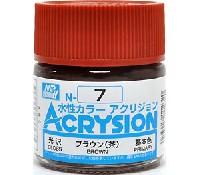 GSIクレオス水性カラー アクリジョンブラウン (茶) (N-7)