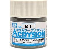 GSIクレオス水性カラー アクリジョングランプリホワイト (N-21)
