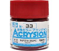 GSIクレオス水性カラー アクリジョンあずき色 (赤2号) (N-33)