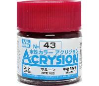 GSIクレオス水性カラー アクリジョンマルーン (N-43)