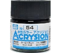 GSIクレオス水性カラー アクリジョンネービーブルー (N-54)