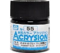 GSIクレオス水性カラー アクリジョンミッドナイトブルー (N-55)