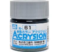 GSIクレオス水性カラー アクリジョン明灰白色 (三菱系) (N-61)