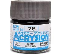 GSIクレオス水性カラー アクリジョン焼鉄色 (N-76)