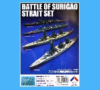 スリガオ海峡海戦セット