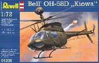 レベル1/72 飛行機ベル OH-58D カイオワ