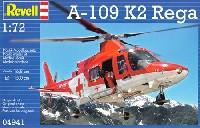 レベル1/72 飛行機アグスタ A-109 K2 Rega