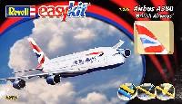 エアバス A380 ブリティッシュ エアウェイズ