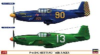 P-51B/C ムスタング エアレーサー