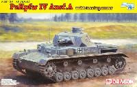 ドイツ 4号戦車 A型 w/増加装甲