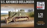 アメリカ D7A 装甲ブルドーザー